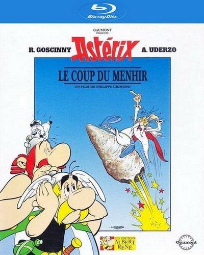 ������� ��� ��������� - Asterix et le coup du menhir [��������]